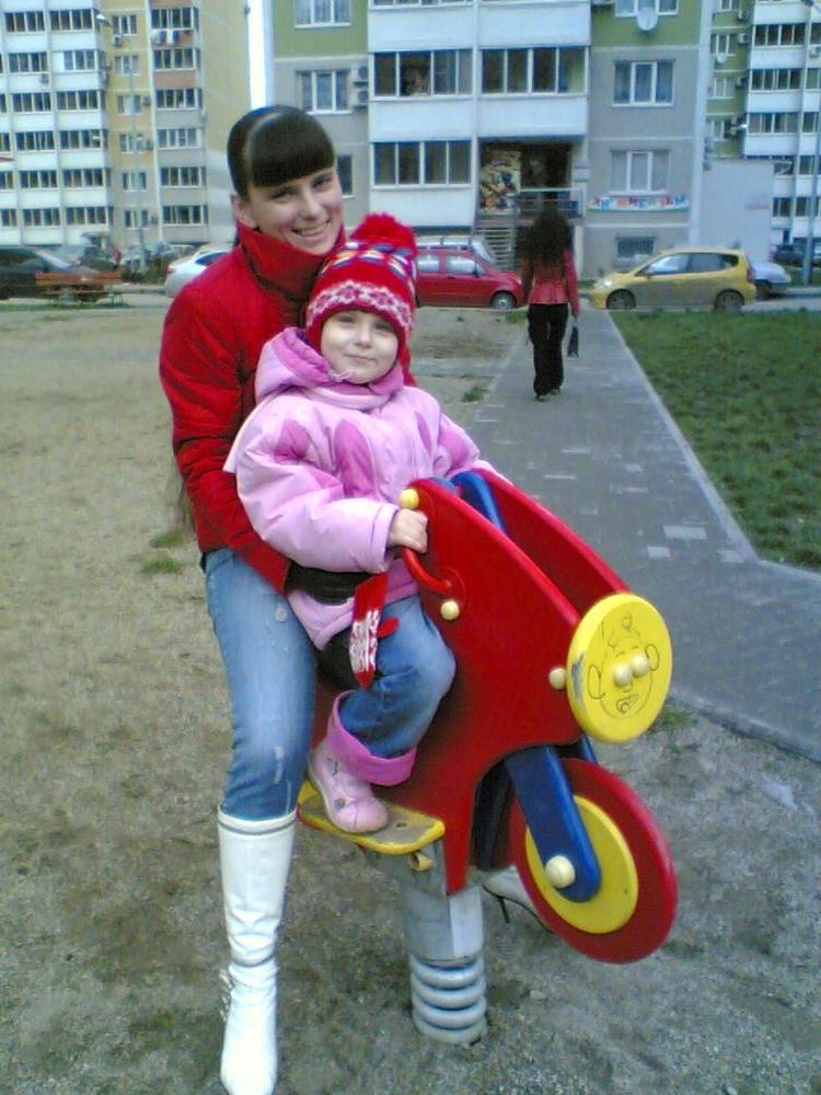 Natalya Krasnodar Russia