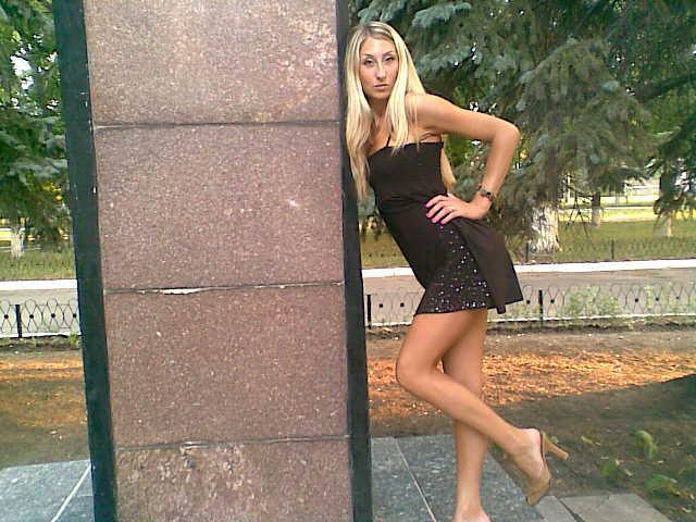 Nadezhda Horlivka Ukraine