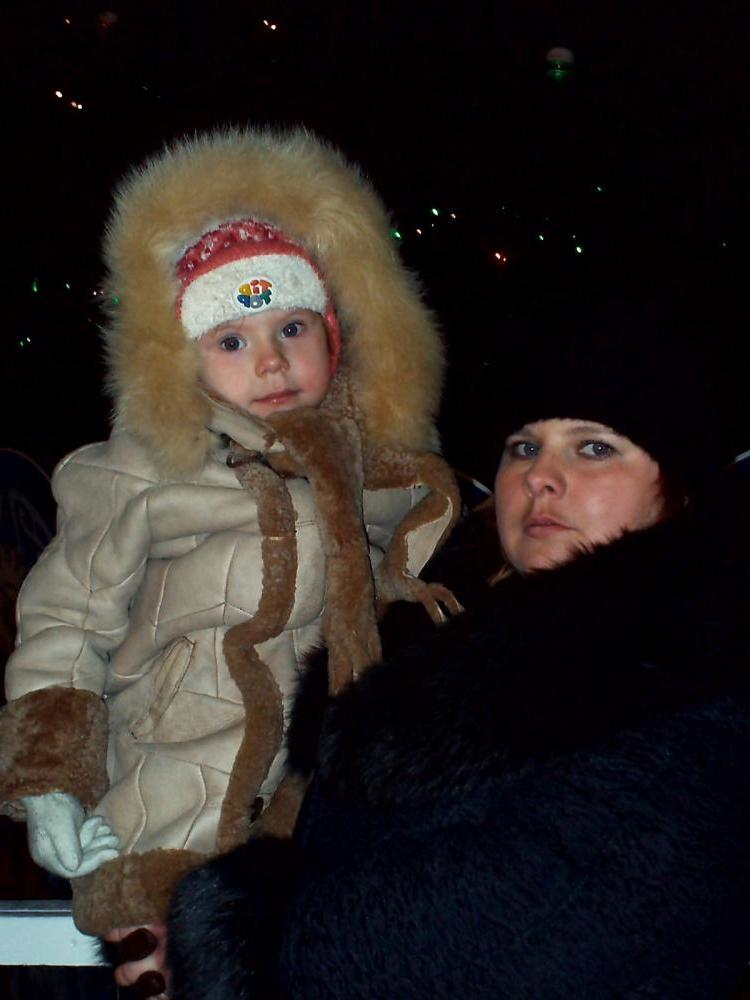 Yulichka Donetsk Ukraine