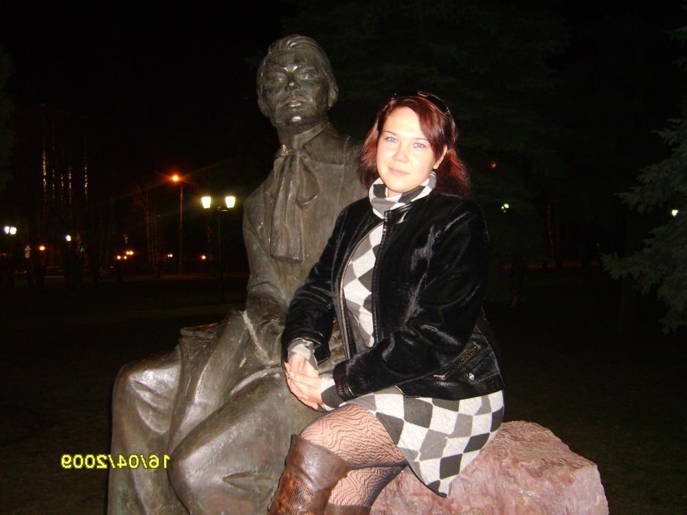 Anastasiya Izhevsk Russia