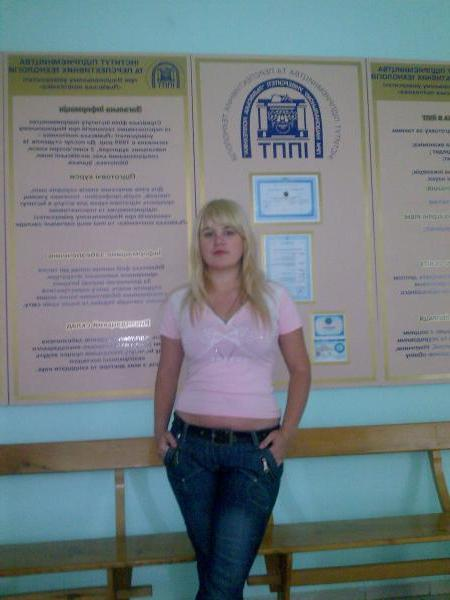Mariya Other Ukraine