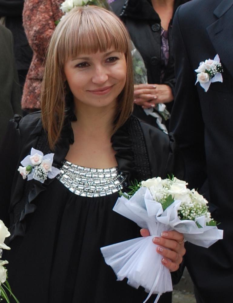 Olesya Dnipropetrovsk Ukraine
