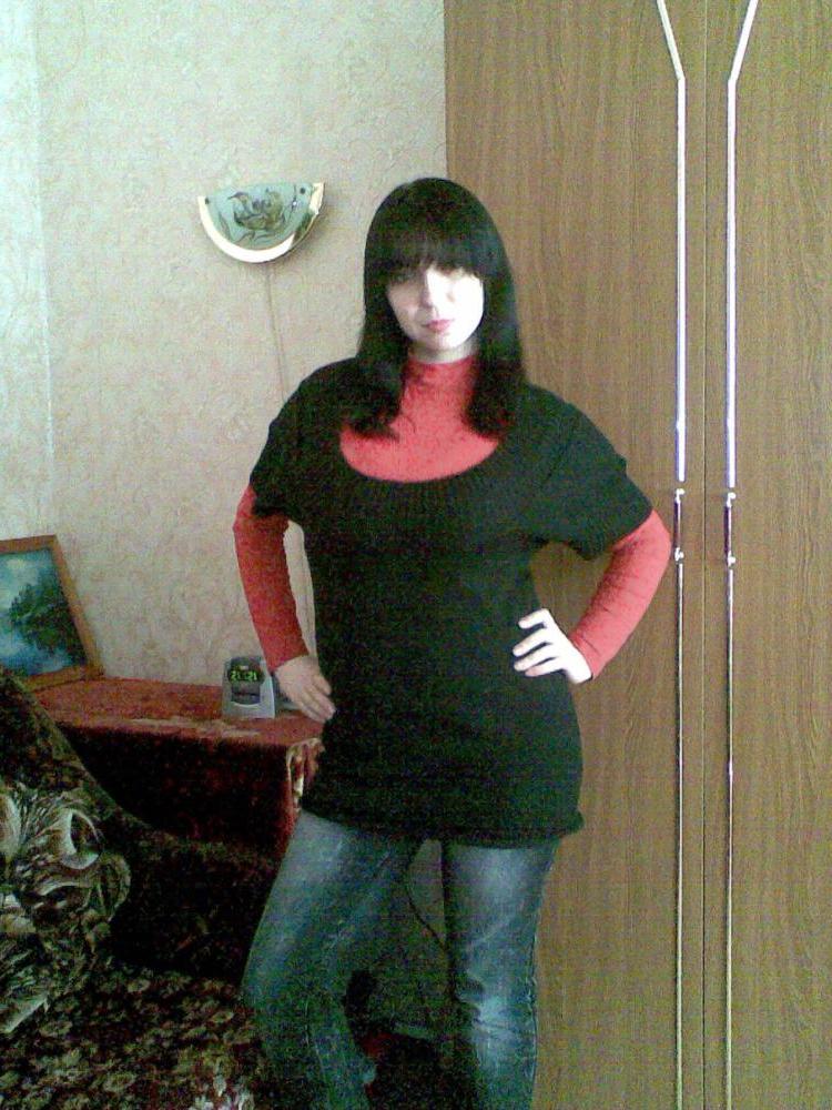 Irina Kursk Russia
