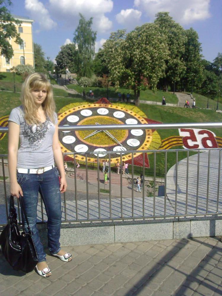 Olya Kiev Ukraine