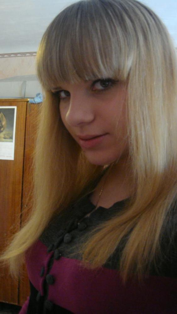 Kseniya Khmelnytsky Ukraine