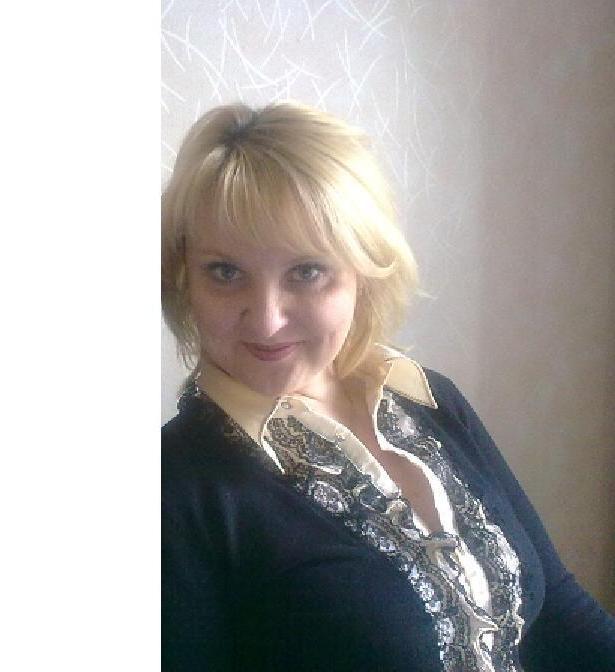 Elena Donetsk Ukraine
