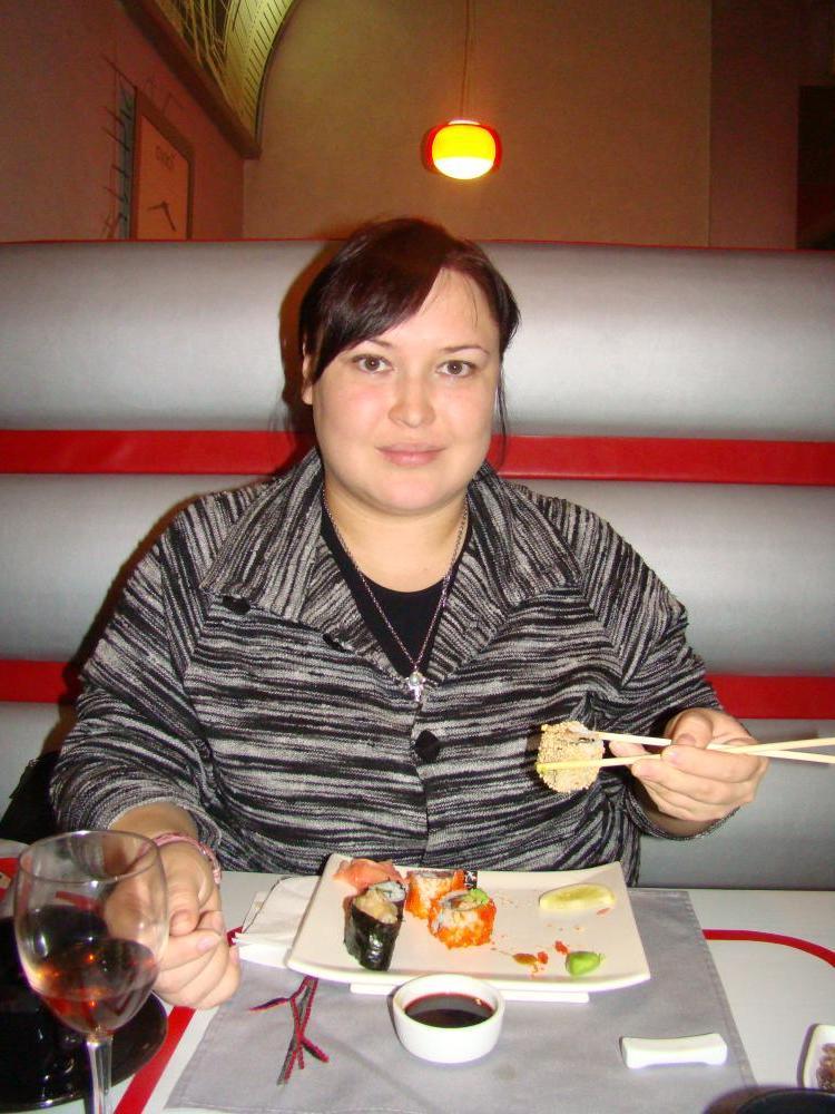 Julia Chelyabinsk Russia