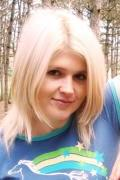 well-educated, single-minded and classy Rusian woman from Simferopol