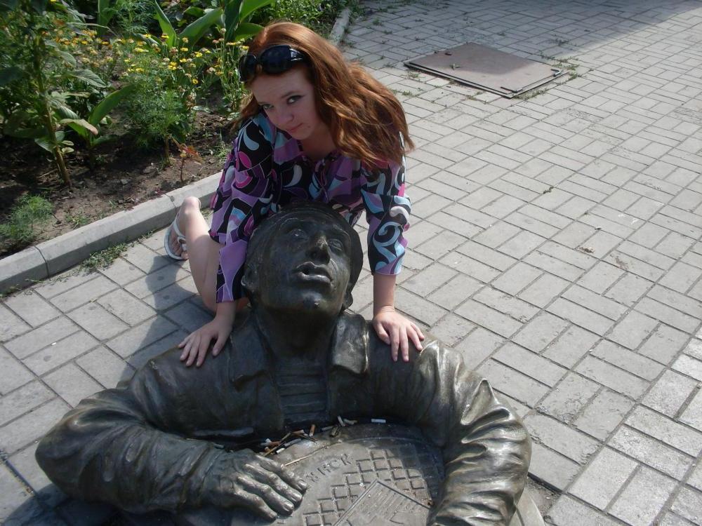 Ekaterina Zaporizhzhya Ukraine