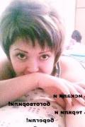 creative, loving and hot Ucrainian woman living in Almati