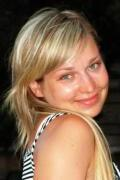 optimistic, spiritual, dreamy and chic russian lady from Minsk
