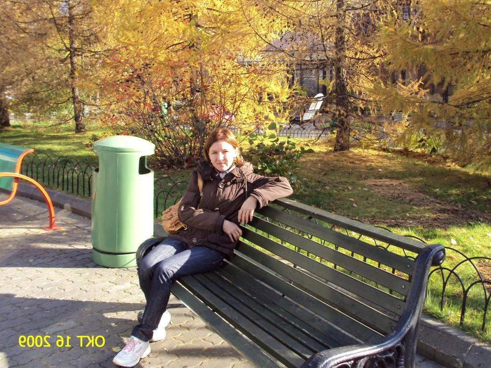 Nadezhda Other Russia